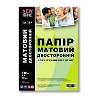 Фотобумага NewTone матовая двухсторонняя 140г/м кв, A4, 50л (MD140.50N)