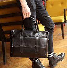Мужская стильная сумка для документов