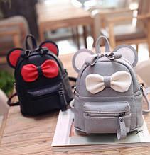 Маленький дитячий рюкзак сумочка Міккі Маус з вушками. Міні рюкзачок сумка для дитини 2 в 1