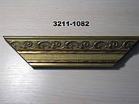 Багет пластиковый широкий, состаренное золото. Оформление зеркал