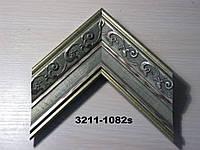 Багет пластиковый широкий, состаренное серебро.