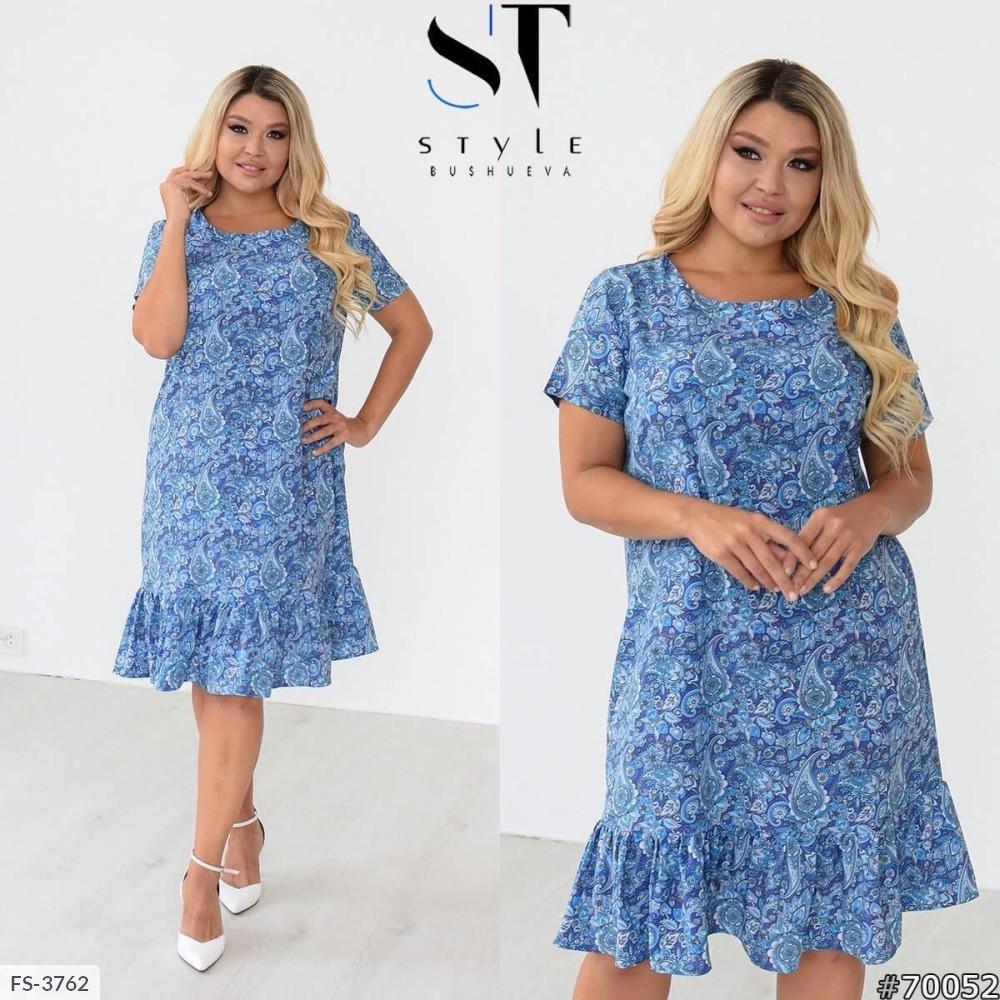 Круте повсякденне принтована літній сукні вільного крою з софта з воланом Розмір: 50,52,54 арт. 4800
