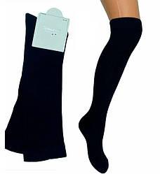 Носки женские однотонные демисезонные, Belino (размер 36-40)