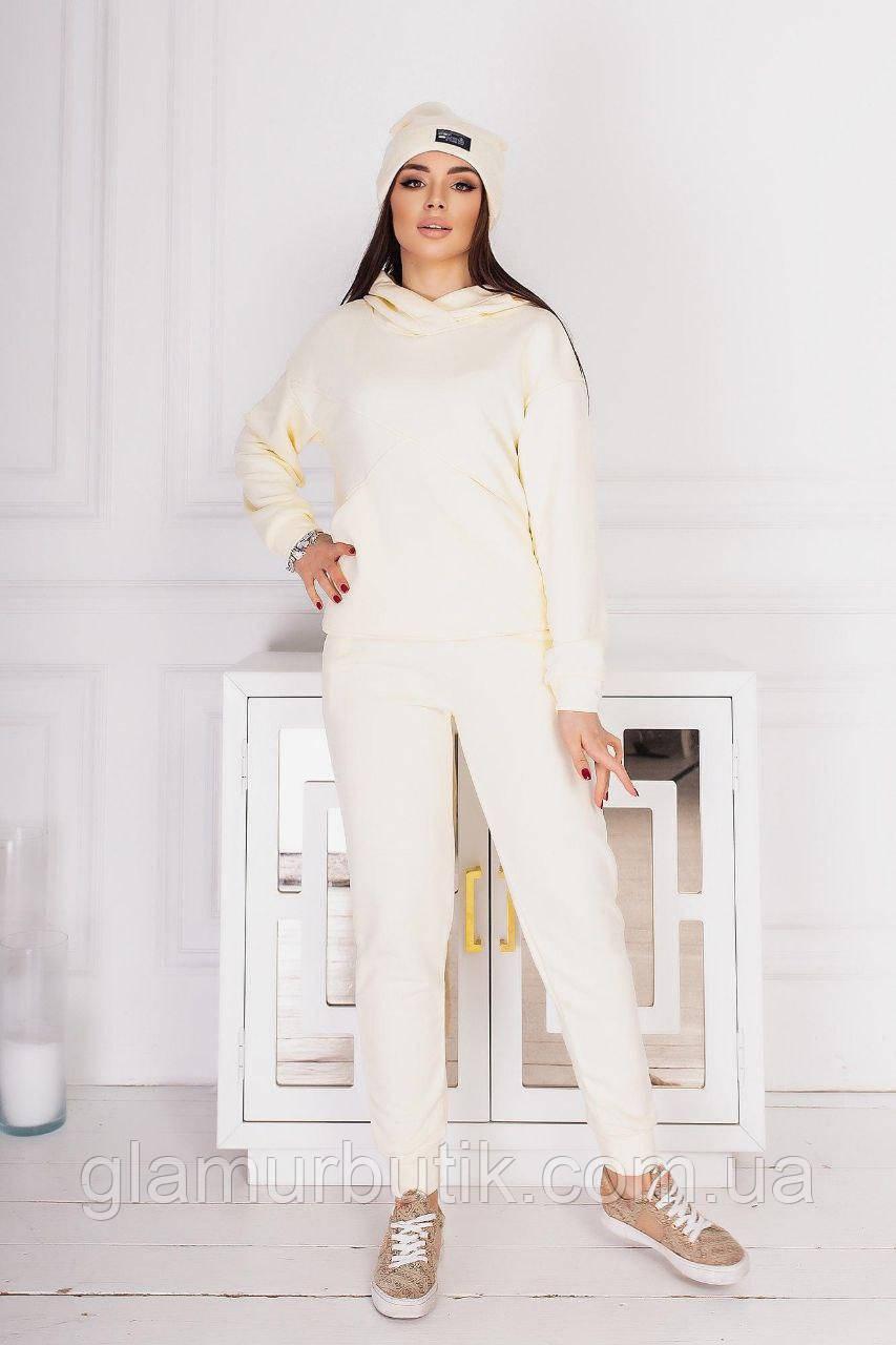 Женский спортивный костюм штаны кофта худи и шапка светлый айвори 44 46 48 50