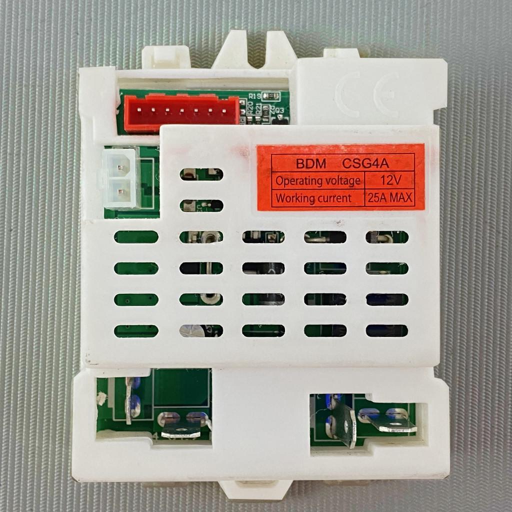 Блок управления (CSG4A) для детского электромобиля Bambi