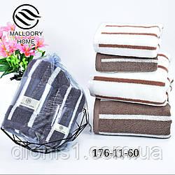 Набір рушників Смужка розмір 35*70 і 70х140 махра