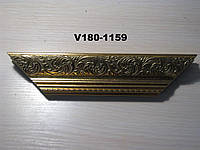 V180-1159