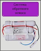 Фильтр для воды Осмос для аквариума NEMO 50G RO-3;G-3
