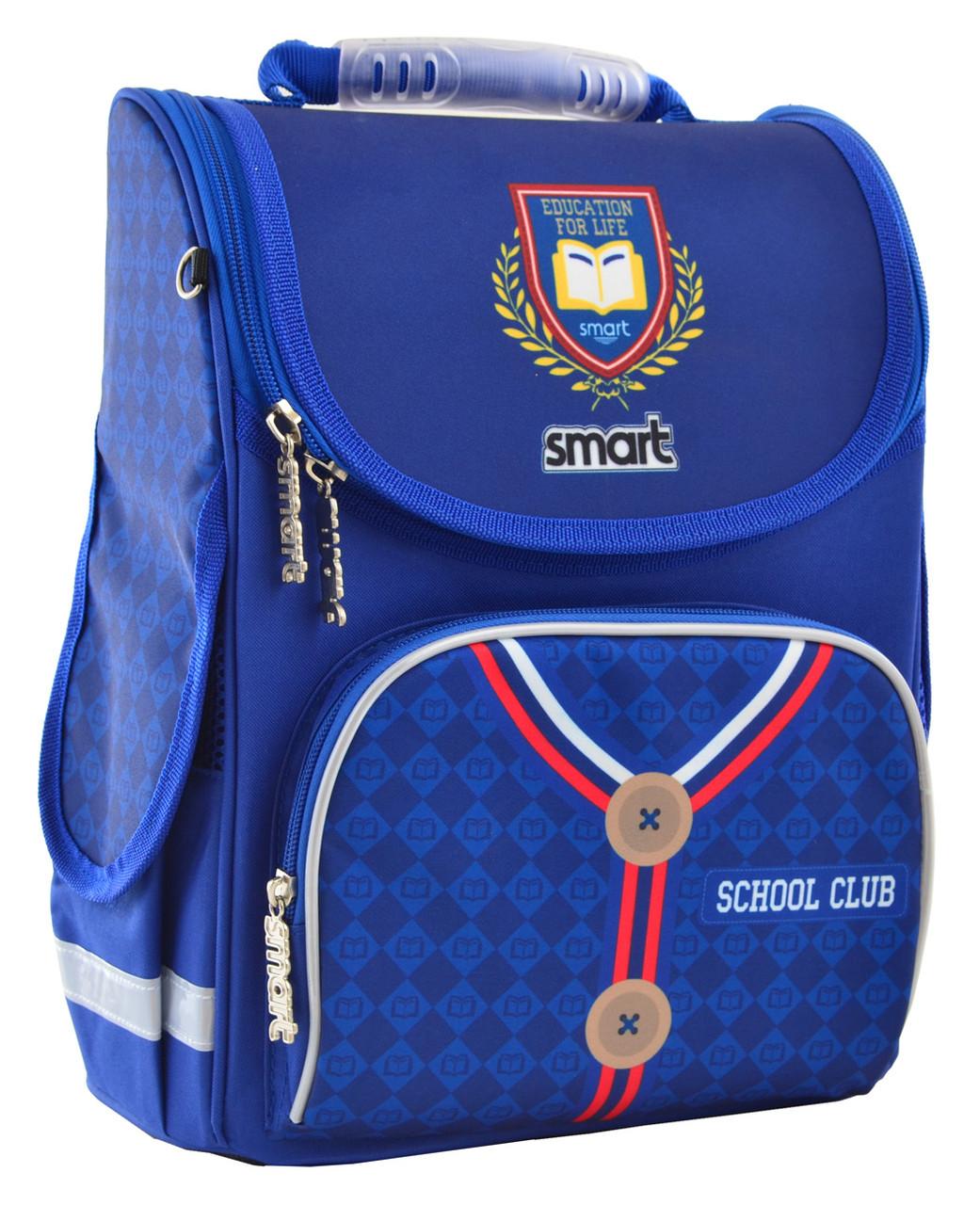 Рюкзак шкільний каркасний Smart PG-11 School Club Синій (555995)