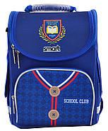 Рюкзак шкільний каркасний Smart PG-11 School Club Синій (555995), фото 2