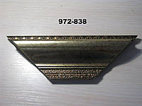 972-1225