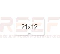 Этикет-лента 21x12 прямоугольная белая