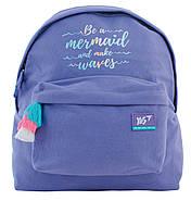 Рюкзак молодіжний YES ST-30 Mermaid 15.5 л Синій (556757), фото 2