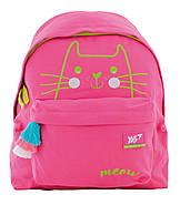 Рюкзак молодіжний YES ST-30 Meow 15.5 л Рожевий (556761), фото 2
