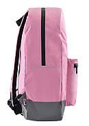Рюкзак міський YES Ultra Reflective T-66 19.5 л Pink (557462), фото 3