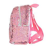 Рюкзак молодіжний YES GS-02 з паєтками 7 л Pink (557651), фото 2