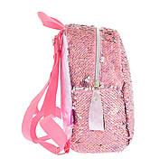 Рюкзак молодіжний YES GS-02 з паєтками 7 л Pink (557651), фото 4