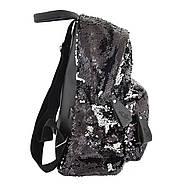 Рюкзак молодіжний YES GS-03 з паєтками Black (557655), фото 4