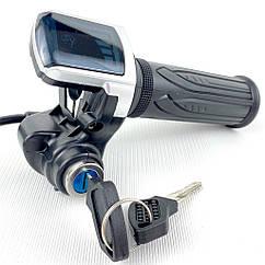 Ручка газу 48V з індикатором заряду і замком запалювання для електро квадроцикла, велосипеда