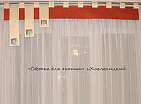 Жесткий ламбрикен МИНИ 1,5м