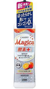 Lion Charmy Magica Enzyme+ економний і ефективний гель для миття посуду 220 мл