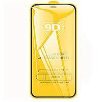 Захисне скло iPhone XS Чорне