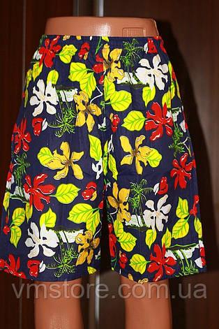 Легкие  мужские летние шорты оптом, фото 2