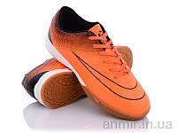"""Футбольна взуття для хлопчика весна/осінь XLS5073X (36-41) """"Caroc"""" купити оптом 7км"""