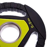 Блины 51мм 1,25кг (диски) полиуретановые Zelart, фото 3