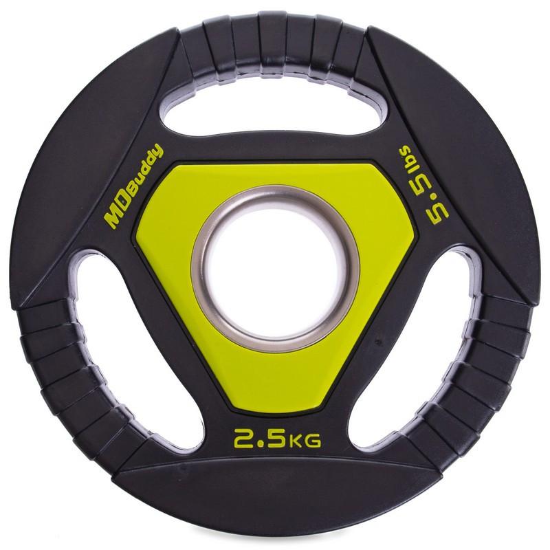 Блины 51мм 1,25кг (диски) полиуретановые Zelart