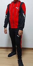 Спортивний костюм комбінований PUMA replik підліток школа хлопчик 8-12 років, купити оптом зі складу 7км Одеса