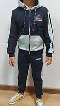 Спортивний костюм дитячий комбінований JORDAN replik хлопчик 1 - 5 років купити оптом зі складу 7км Одеса