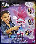 Інтерактивна Троль Трояндочка на роликахTrolls Poppy Hasbro, фото 2