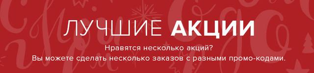 Ламода. Магазин Ламода в Украине. Интернет-магазин Lamoda.ua лучший магазин  одежды и обуви. Акции и Скидки в Ламода.юа проходят постоянно. 99af458113f40