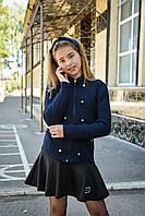 Шкільний піджак для дівчаток на змійці р. 122-146 см від 6 до 11 років