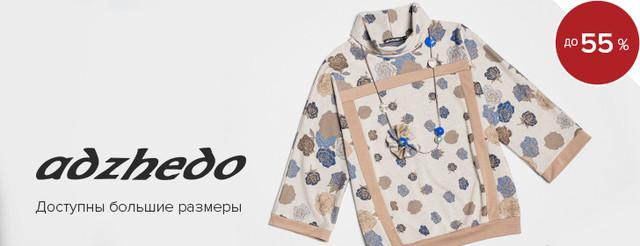 16b4a2967c06 Ламода. Магазин Ламода в Украине. Интернет-магазин Lamoda.ua лучший ...