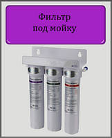 Фильтр для воды Аквакут трёхступенчатый быстросьёмные картриджи FP-3FF