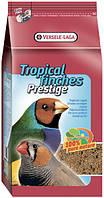 Корм для тропических птиц Versele-Laga Prestige Tropical Birds, зерновая смесь, 1 кг