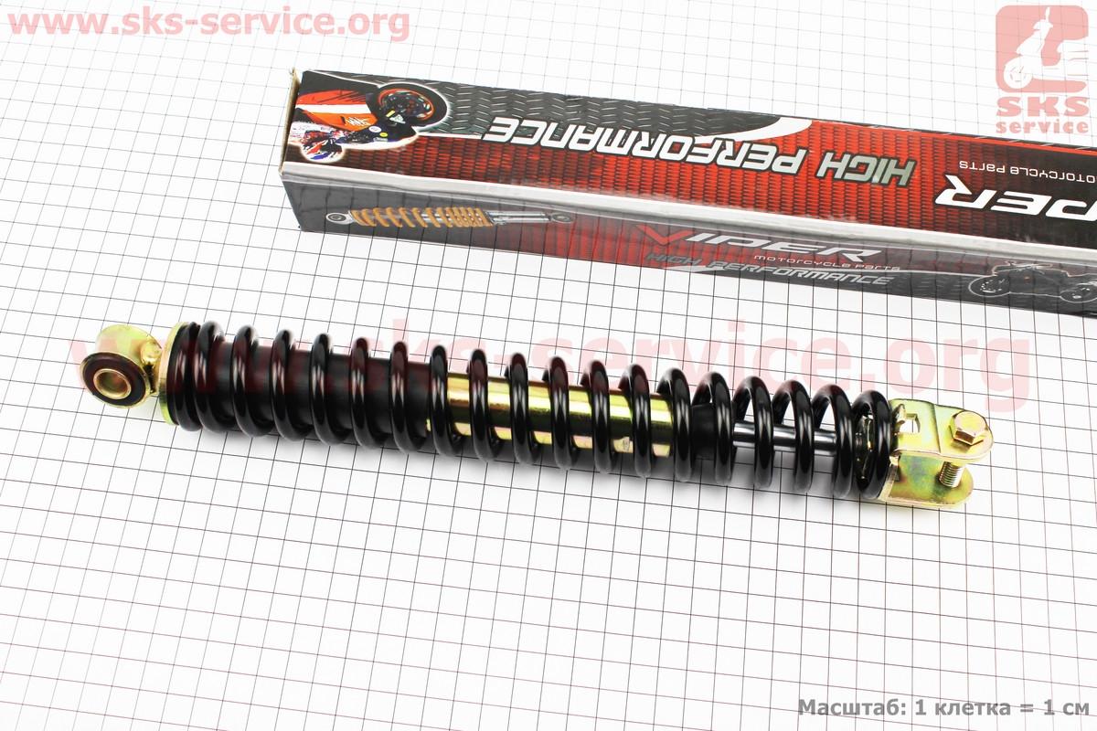Амортизатор задний GY6/Honda - 305мм*d41мм (втулка 10мм / вилка 8мм), черный (336780)
