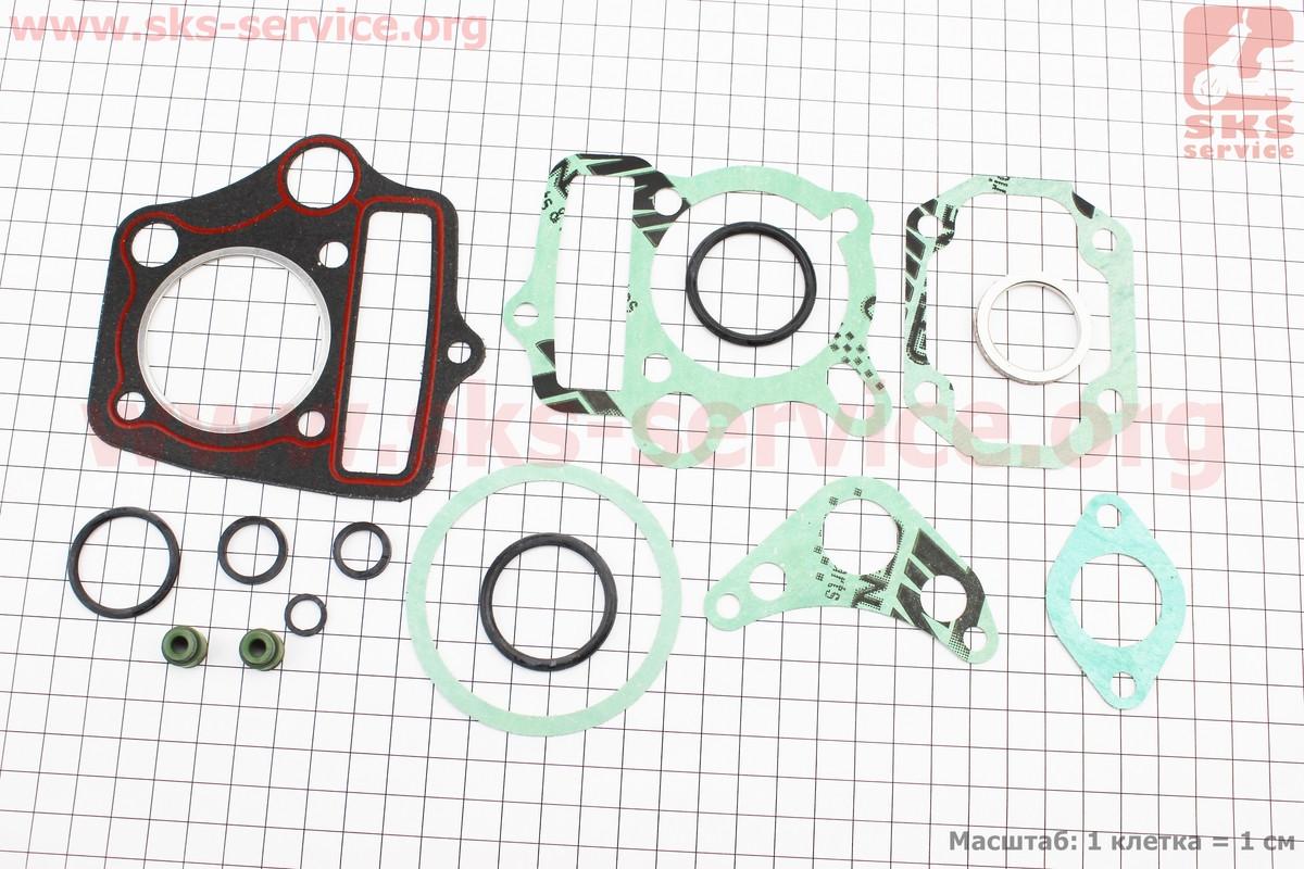 Прокладки поршневой JH-70cc-47мм, к-кт 15 деталей (318365)