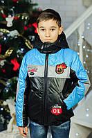 Куртка на мальчика весна «Формула-3» , 30-40 р-р