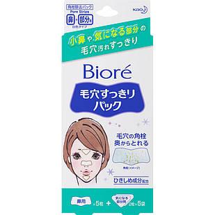Kao Biore Clean Pore Pack Очищающие полоски для носа, лба и подбородка от черных точек, 15 шт.