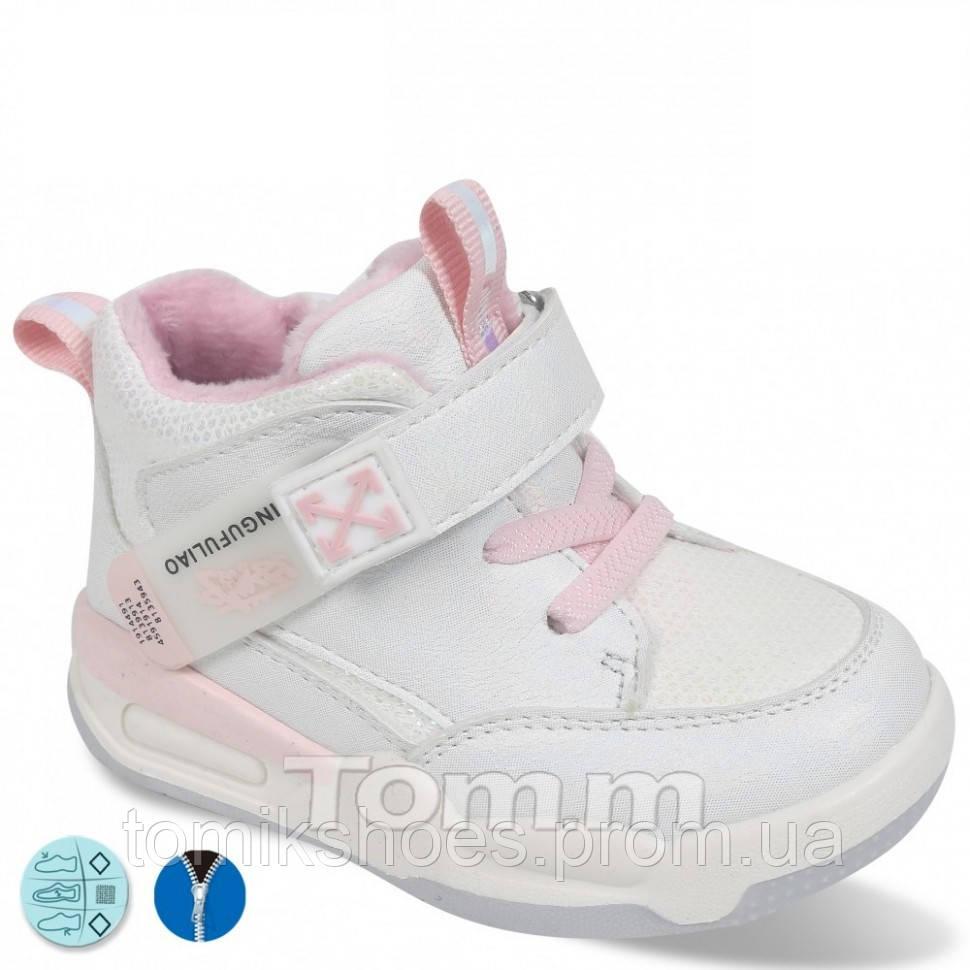 Демісезонні чобітки на дівчинку Tom.m 9438E. 18-23 розміри.