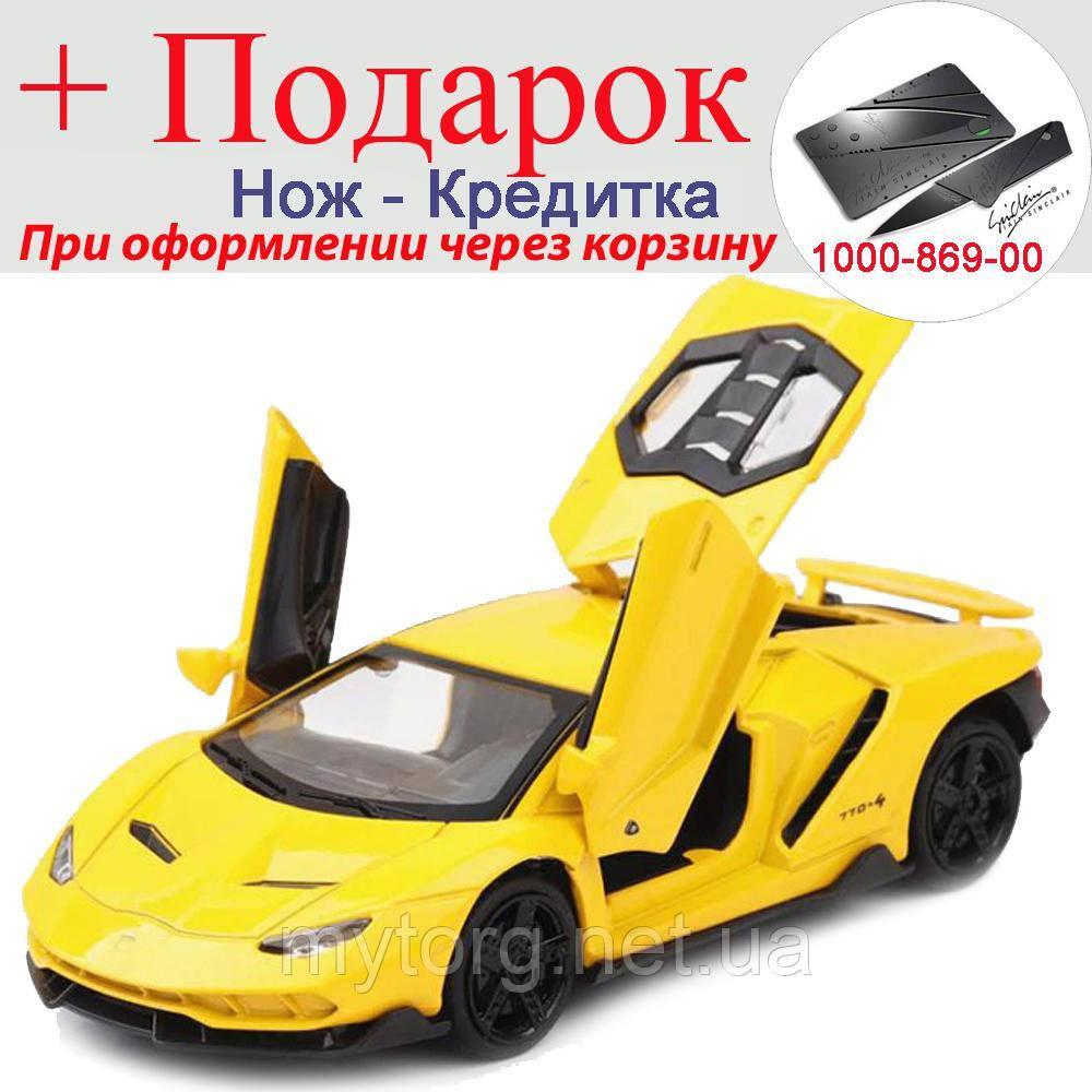 Модель гоночного автомобиля LP770 1:32 металлическая  Желтый