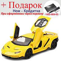 Модель гоночного автомобиля LP770 1:32 металлическая  Желтый, фото 1