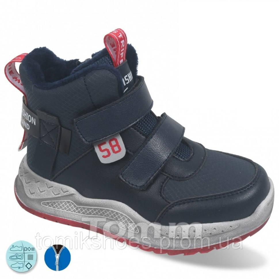 Демисезонные ботинки на мальчика  Tom.m 9407B. 27-32 размеры.