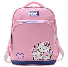 Рюкзак детский Baby Розовый (0001)