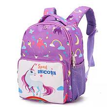 Рюкзак детский Unicorn Сиреневый (0004)