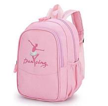Рюкзак детский Ballerina Нежно-розовый (0007)