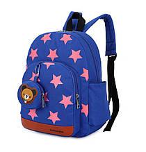 Рюкзак детский Bear Синий (0010)
